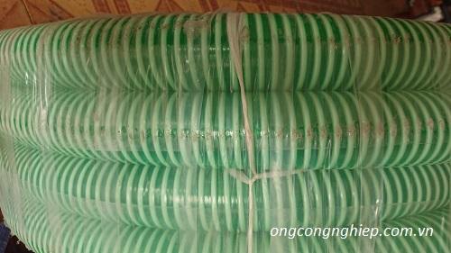 giá ống cổ trâu gân nhựa